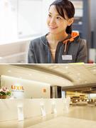 LIXILのショールームで働くコーディネーター★積極採用中!勤務地を選べる!年間休日125日!1