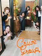 Webディレクター ◆社内初の専任ポジション|月給30万円スタート+各種手当充実!1