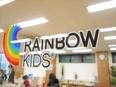 学童保育の運営スタッフ ★未経験歓迎、ブランクOK!残業はほとんどありません。3