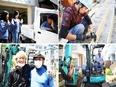 公共工事スタッフ ★月収30万円以上も可能|残業ほぼなし|選べる休日!3