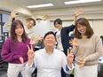 未経験から始める営業★毎月基本給が最大1万円アップ可能!★個人ノルマなし!★web面接可!2