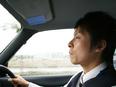 タクシードライバー ★札幌市内勤務/配車予約がメイン/U・Iターン支援あり!3