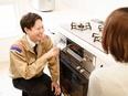 サービススタッフ  東京ガスグループ、創業52年の安定企業│住宅手当・独身寮あり│未経験歓迎!3