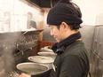 『魁力屋』の店長候補 ★月8~9日休み ★最短3ヶ月でチーフに昇格後は、月給35万円以上!3