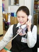 「Honda Cars倉敷東」店舗の事務(受付、イベント企画、SNS発信まで担当)★残業月4時間程度1