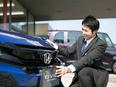 「Honda Cars倉敷東」店舗の事務(受付、イベント企画、SNS発信まで担当)★残業月4時間程度3
