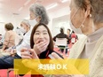 シルバーフィットネスのインストラクター★未経験OK★完全週休2日(土日)★賞与年2回★連休取得可能!3