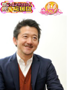 自社制作TV・Youtube番組のAD★『恋んトス!』『ニッポン行きたい人応援団』入社後すぐロケへ!1