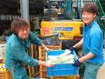 工事スタッフ ★未経験から月収30万円可能!東京ガスグループの協力企業2