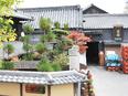 営業 ◎本みりん、日本酒、調味料をご紹介 ◎創業文久二年(1862年)の老舗企業です。2