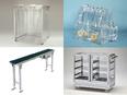 提案営業<研究所や工場で使われる製品のメーカー企業>◎残業月20H以内|転勤なし|創業53年!3