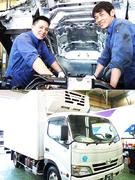 トラック整備士◆残業月8時間/年収500万円以上の社員多数/資格取得支援・独身寮あり!工具一式支給!1