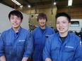 トラック整備士◆残業月8時間/年収500万円以上の社員多数/資格取得支援・独身寮あり!工具一式支給!2