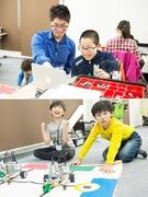 子ども向けプログラミング教室の室長(教室運営や指導を担当)※残業月10時間ほど/転勤ナシ1