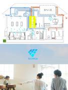 全館空調システムのルート営業 ≪未経験でも月給24万円~|ほとんどが反響|面接1回・内定まで2週間≫1