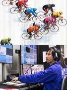 自転車競技の映像技術スタッフ(判定写真・TV映像などを担当)★未経験歓迎!残業月3時間!1