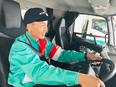 【固定ルートのドライバー】完全週休2日制★東証一部上場企業のグループ会社★2