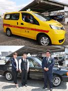 タクシードライバー|会社負担で第二種免許取得可/賞与年2回/隔日勤務で年収500万円可能1