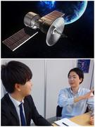 SE(未経験歓迎/3ヶ月間の研修充実)◎約8割の社員が未経験スタート/宇宙関連プロジェクトあり!1
