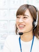 コールセンタースタッフ◎未経験歓迎!◎2020年8月OPENの新オフィス&駅チカ!◎販売ノルマなし!1