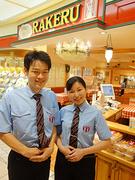 オムライス専門店『ラケル』の店舗運営スタッフ ◎残業少なめ/定着率85%1
