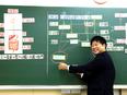 """教師(教える専門職)◎営業活動は""""しない!させない!""""が方針です。3"""