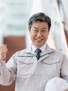 リフォームエンジニア(業界トップレベルの給与でお迎え/入社祝い金10万円)電話・WEB面談実施中!1