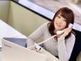 未経験から着実に稼げる営業◎月給27万円以上/平均月収は100万円以上/賞与4回支給!3