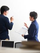 東証一部上場企業でのITサポートエンジニア/月給28万円以上/残業代100%支給/昨年度賞与3ヶ月分1