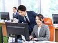東証一部上場企業でのITサポートエンジニア/月給28万円以上/残業代100%支給/昨年度賞与3ヶ月分3
