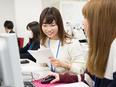 お問い合わせ対応スタッフ ★正社員募集/入社2年で月収33万円も!2