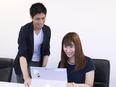 お問い合わせ対応スタッフ ★正社員募集/入社2年で月収33万円も!3