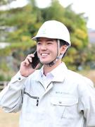 建設プロジェクトの進行管理 ◎未経験OK!関東・関西ほか月給24万1760円+賞与+家族手当!1