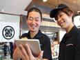 店長◆東証一部上場グループ|新店舗続々オープン|小さな取り組みも給与&賞与に反映!2
