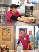 店長(エリアマネージャー候補)◆東証一部上場グループ|新店舗続々オープン|内定までオンライン選考可!1