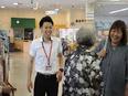 商品アドバイザー|年収1000万円以上も可能!3~4ヶ月働いて1ヶ月休む(給与つき)。3