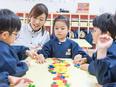 保育スタッフ ★バイリンガル幼児園|土日祝休み|残業月20時間以内 ★資格のない方も活躍できます!3