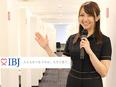 婚活イベントプランナー<企画~運営まで担当☆東証一部上場/未経験歓迎!意欲重視の採用です>2