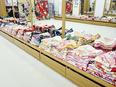 振袖専門店の店長│創業は1961年。「ジョイフル恵利」などを展開する歴史ある企業!3
