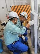 電気工事スタッフ ★日本製紙グループ 残業月平均20H以内 昨年度賞与5.8ヶ月 資格支援制度あり!1
