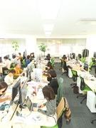 Webエンジニア◆年間休日125日|若い仲間と協力し合いのびのび働けます!1