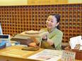 【キャリア採用】地元密着スーパー銭湯の店長★月給35万~42万円2