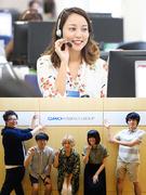 コールセンターの管理運営★仙台オフィスの立ち上げオフィスワークメンバー募集!1