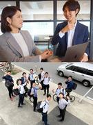 コンサルティング営業 #入社1年目で月収30万円可能#社会人デビュー歓迎#ノルマなし1