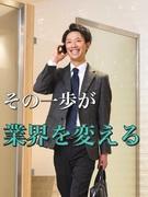 【人材営業】求められ続ける介護系人材サービス◆未経験歓迎/月給28万円以上◆1