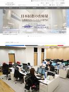 ECサイトの運営アシスタント ◎創業42年の安定基盤|企画にも携われます★1年以内の新オフィス!1