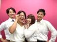 ルームアドバイザー ★ノルマなしで平均月収35万円!将来は店長へ!2