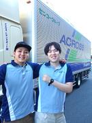 アパレル・雑貨商品の配送ドライバー《東証一部上場グループ》 未経験歓迎|資格取得支援制度アリ1