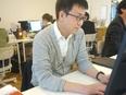 Webマーケター ◎月給31万円以上!年間休日130日以上/インセンティブあり!3
