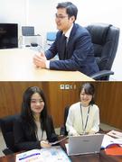 行政情報誌『わが街事典』などの営業★設立から50年以上の東証一部上場企業 インセンティブあり!1